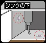 daniyoke2-02