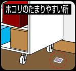 daniyoke3-03