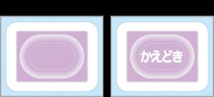 daniyoke5-04