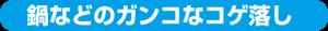 jyuso10-06