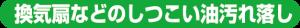 jyuso8-04