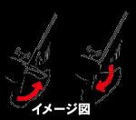 kabitori1-02
