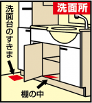 konpakutomini3-04