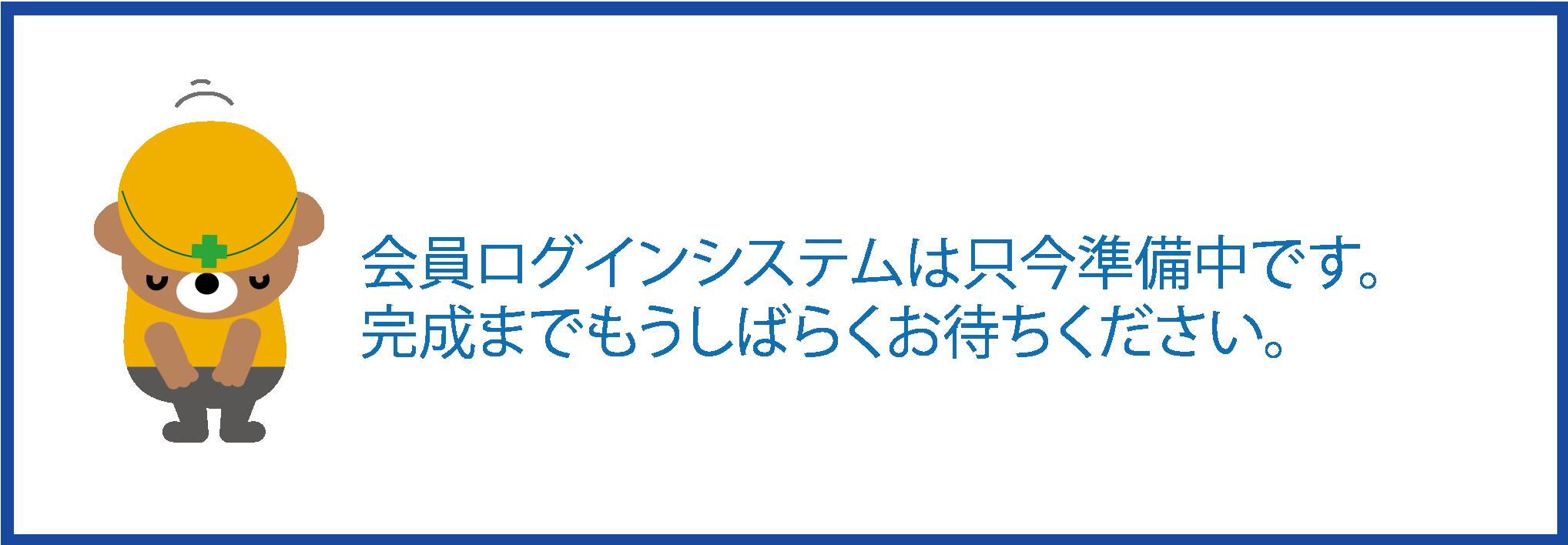 koujichu-02