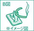 lionkatori_use_4