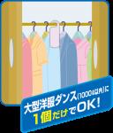pire-clothet5-05