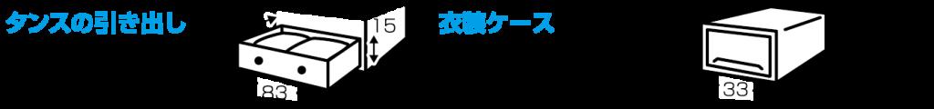 pire-hikidashi3-03