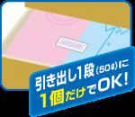 pire-hikidashi5-05