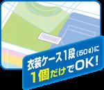 pire-hikidashi6-06