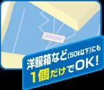 pire-hikidashi7-07