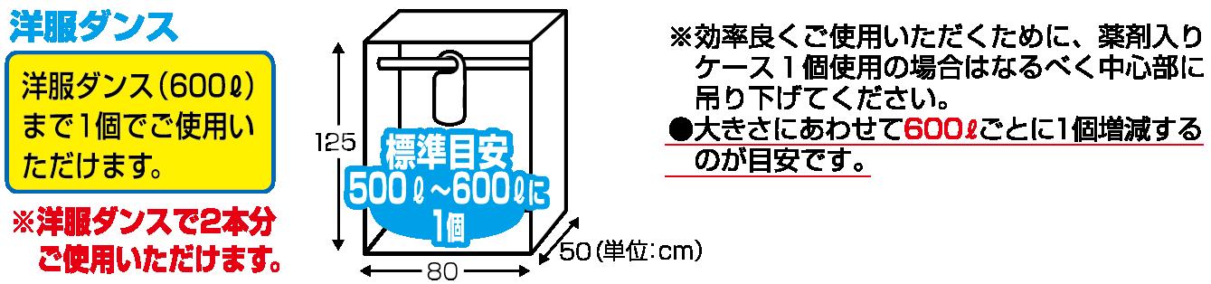 pire-yofuku3-03