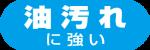 shokusenki7-04
