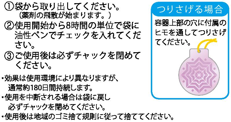 tsurudake1-02