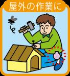 tsurudake2-03
