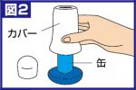 wanpusshu2-03