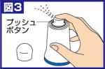 wanpusshu3-04