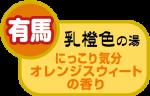 yuyado1-02