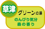 yuyado5-05