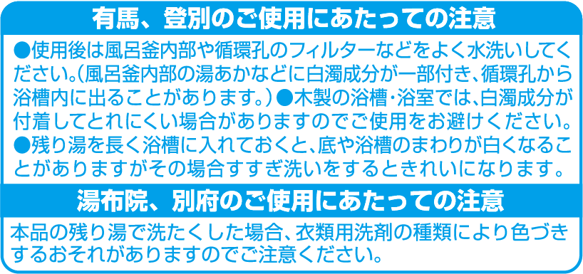 yuyado7-02
