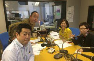 ラジオ『うずまきのこころ』毎月、第一月曜日15:40頃に放送されます!