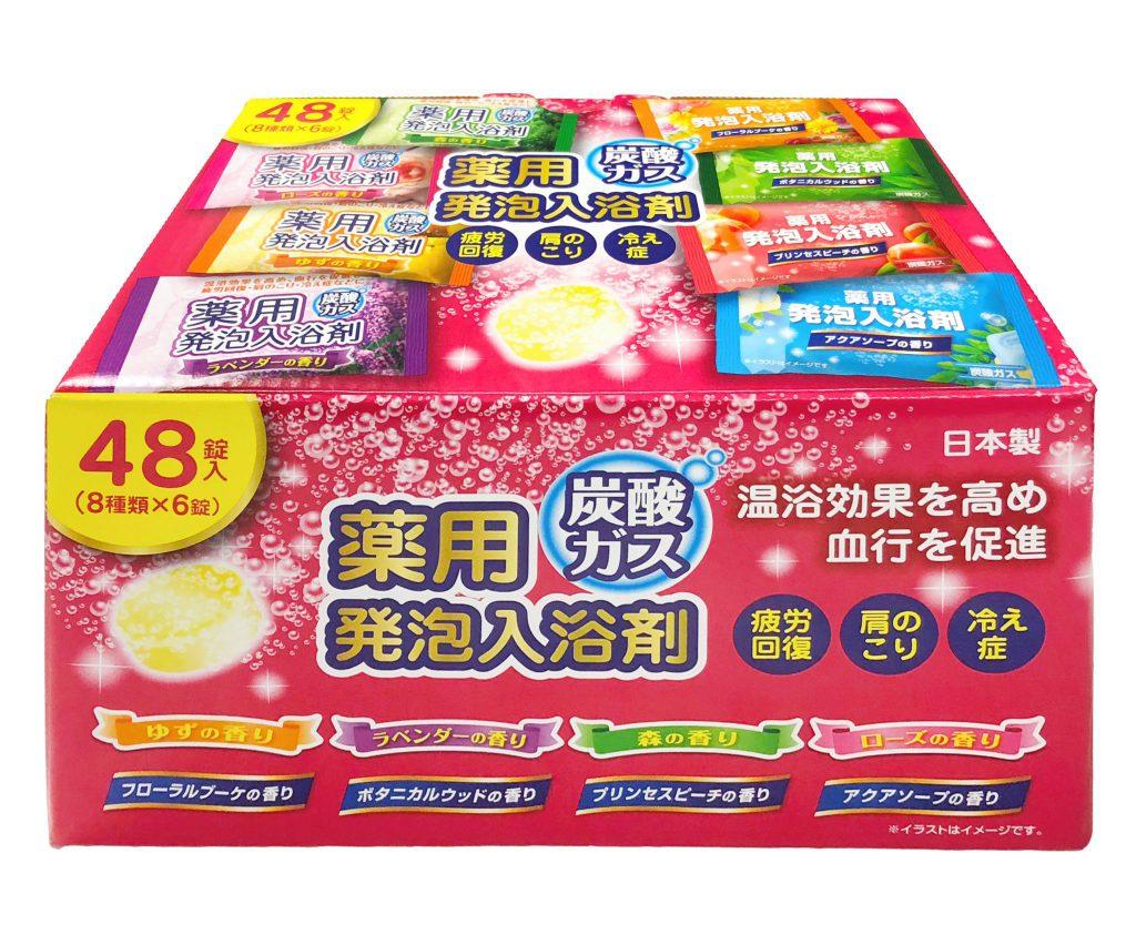 薬用発泡入浴剤 炭酸ガス 48錠入8種類6錠 ライオンケミカル株式